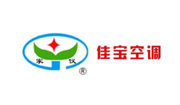 江苏佳宝空调制造有限公司