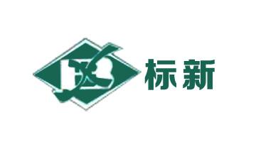 江苏标新集团有限公司